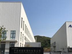 预计申请发明专利58项 高端铝工业产业项目花落北仑