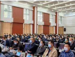 中国铝工业技术发展论坛,抢先看
