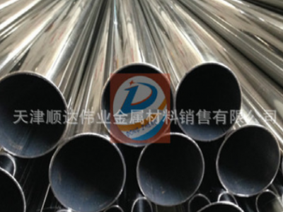 耐高温310S不锈钢锅炉管 316L耐腐蚀不锈钢换热管 2520无缝管批发