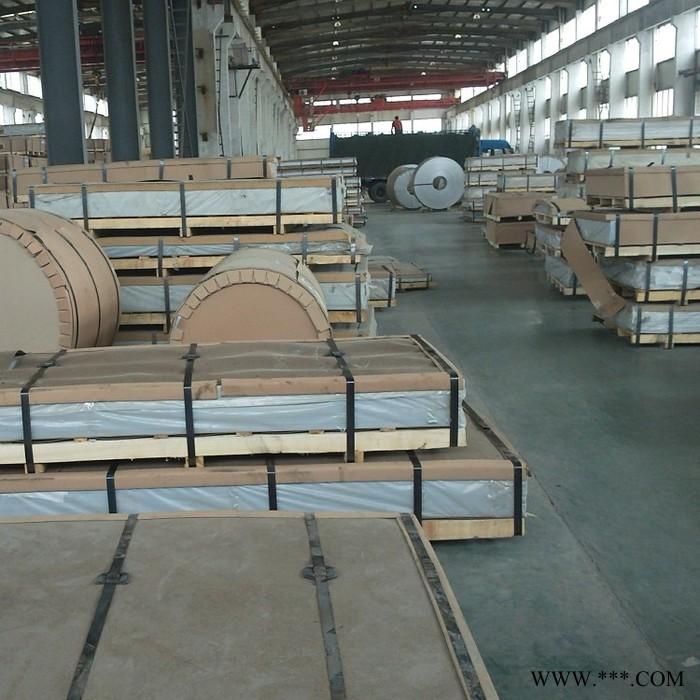 铝板 一平米1060铝板价格 肇庆铝板厂家 铝板批发