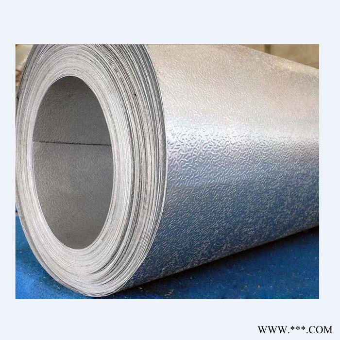 大量供应铝板 1060压花铝板 花纹铝板 山东铝板厂家