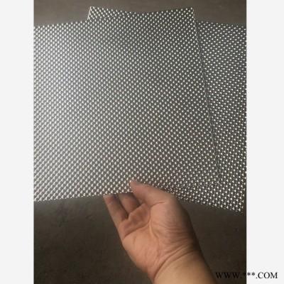 0.2mm隔热铝板 隔热铝板厂家 半球铝板价格 量大从优