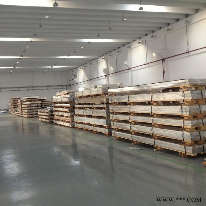 镜面铝板 铝板专业厂家 铝板价格 1060铝板