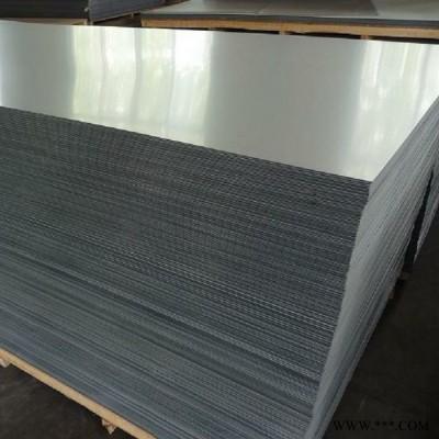 一平米铝板价格 1060铝板价格 铝板厂家 铝板批发