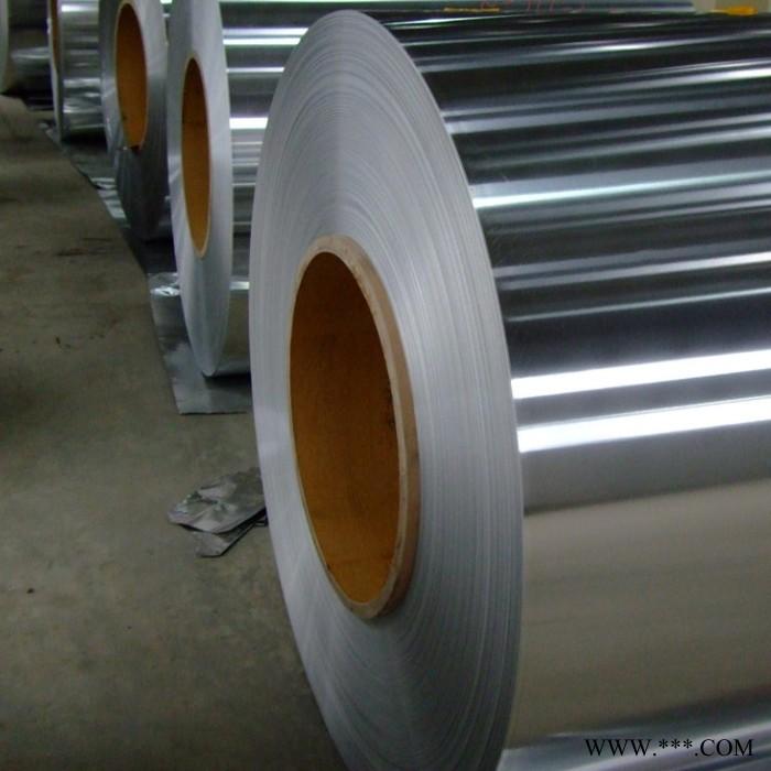 温州铝板厂家 铝板价格 铝板加工