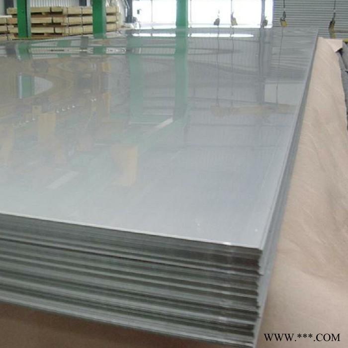 厂家供应 1060铝板价格 5052铝板厂家 铝板批发
