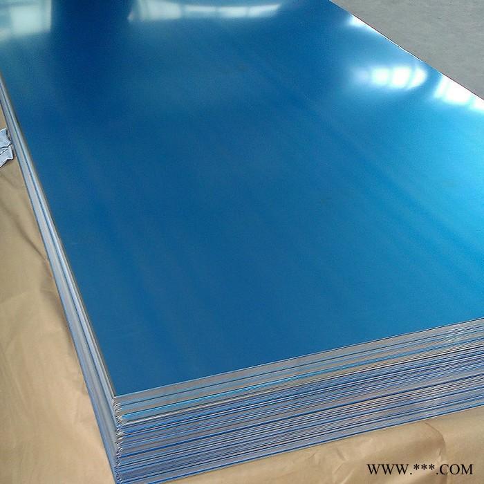 恒诚铝业 覆膜铝板厂家 1060覆膜铝板 家电用覆膜铝板