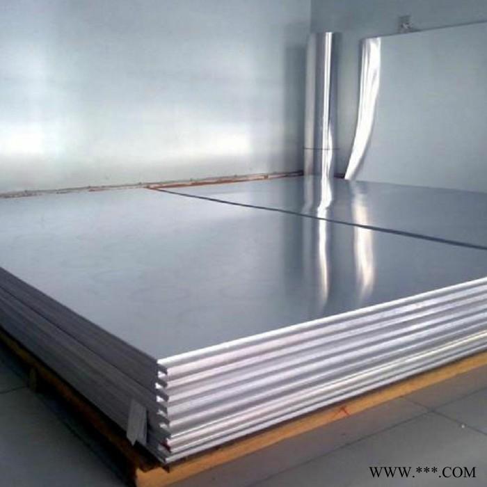 铝板一平方米多钱 1060铝板价格 肇庆铝板厂家 铝板批发