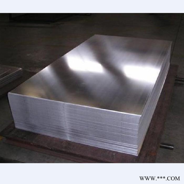 1060h24铝板 纯铝板 3003铝板 5052铝板
