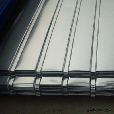 常州铝瓦楞板 铝瓦价格 铝瓦楞板价格 铝瓦楞板厂家