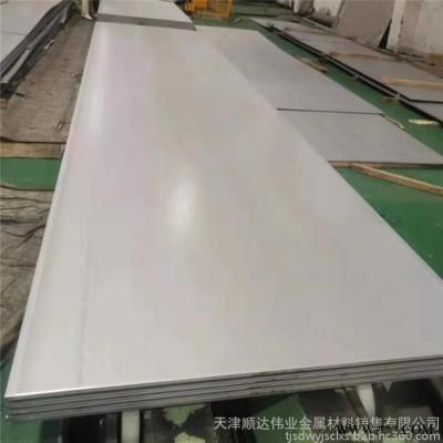 生产基地201 304 316L不锈钢彩钢瓦750 840 900不锈钢瓦楞板 不锈钢压型板后顾无忧