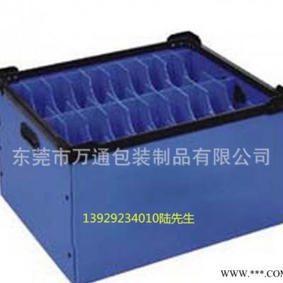 全新料中空板周转箱/瓦楞板骨架箱/塑料周转箱 设计生产