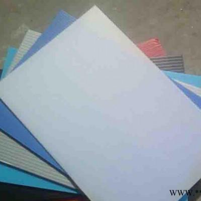 东莞直销塑料中空板PP卷材 万通中空板 塑料瓦楞板 充足
