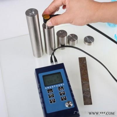 高端精密铝板超声波测厚仪(生产)