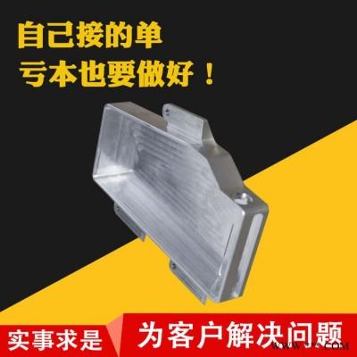 cnc型材铝来图来料铝板加工硬质氧化处理铝件数控车削件