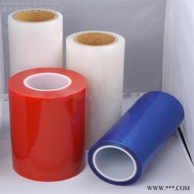 供应铝板保护膜 铝合金型材保护膜 颜色正 规格全