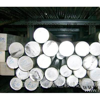 进口材料,美国进口材料,美国材料,【热门1200铝合金板材棒材铝锭