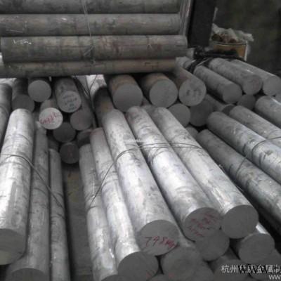 供应1145铝合金用途 1145铝排现货 1145铝棒用途 1145铝合金板带