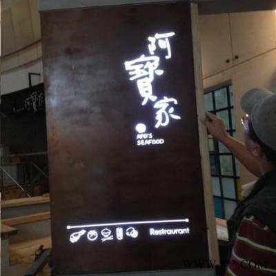 广告牌招牌不锈钢铝板铁板铜板激光切割