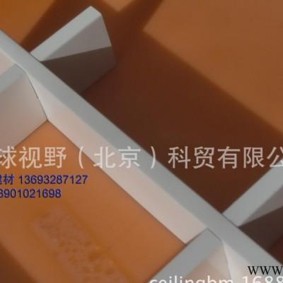铝格栅天花,乐思龙 天花吊顶材料 铝板 乐思龙天花吊顶材料