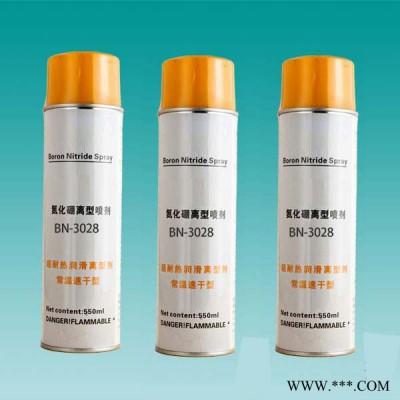 台湾离型剂,,佛山高温离型润滑剂,铝型材挤压模具高温脱模剂,铝合金模具高温离型剂,批发价