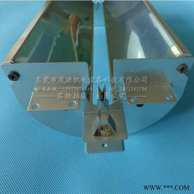 茂源uv科技150mm uv灯罩 uv反光罩 uv固化机灯罩 uv灯管聚光反光罩可定做 uv铝型材聚光灯罩 uv灯灯罩