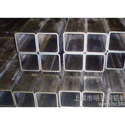 工业铝型材,高品质6063方铝管,高品质方铝管,**】高品质6063