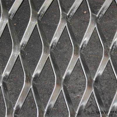 铝板网 装饰 吊顶 天花 铝板冲孔网 弘迅铝板网厂 规格齐全