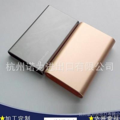 LED压铸铝球泡外壳 阳极氧化工业铝外壳型材 压铸灯具外壳