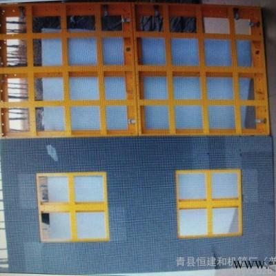 配电箱|apas工业铝型材|青县恒建和电子机箱厂