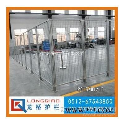 太原机器人防护网/太原工业设备防护网/铝合金型材防护网