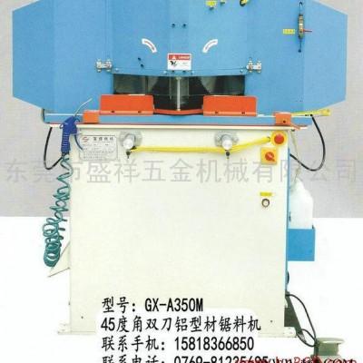 供应45度角铝型材切割机