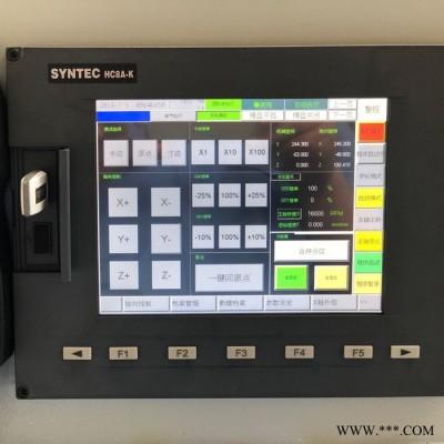 江苏 明美 SKX3+1-CNC-3000 铝型材数控加工中心 铝型材数控钻铣床 适用于铝合金型材钻铣加工