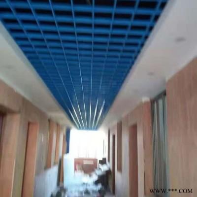 【泰昌】吊顶铝板厂家,吊顶铝型材  ** 价格合理