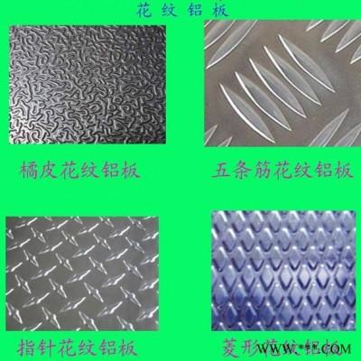 国标铝管6061铝管批发6063铝管