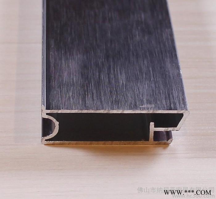 钢化玻璃门专配铝框 橱柜精钢门边框铝材 生产 晶钢门