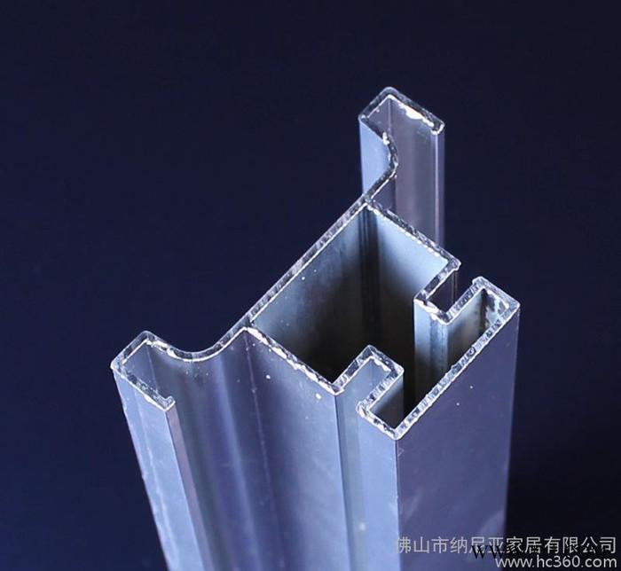 新款立柜门铝合金免拉手 橱柜隐藏门拉手 生产深加工立柜铝材