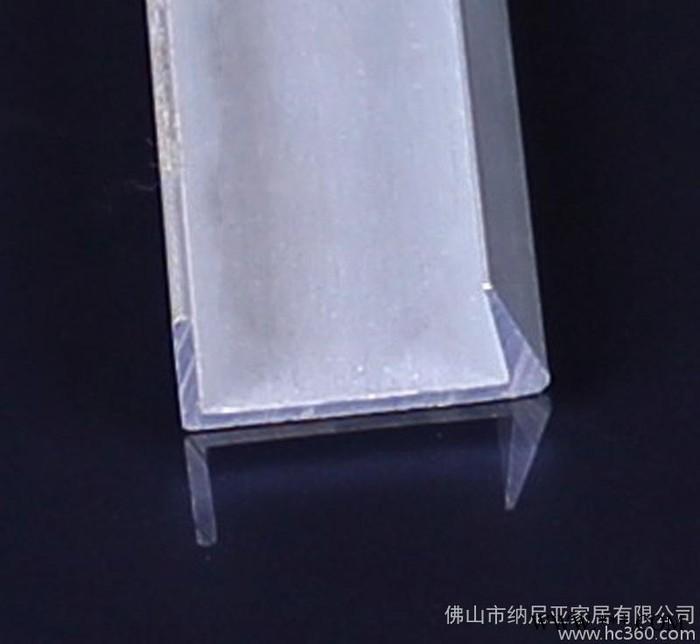 直销 橱柜铝合金封边条 卡18板 定做深加工 家具封边铝材