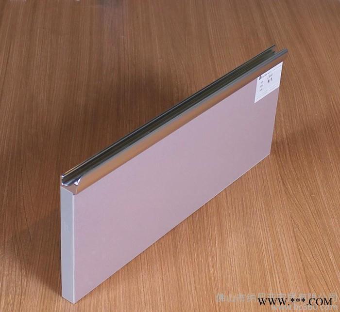 铣型铝合金封边拉手 家具橱柜抽屉门板拉手  家居装修铝材