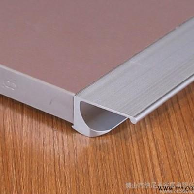 J型铝合金封边拉手 橱柜门板封边铝材 欧式 家具铝合金拉手