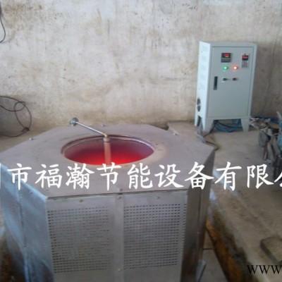 直销 铝熔化炉  电磁感应加热设备 节能环保产品