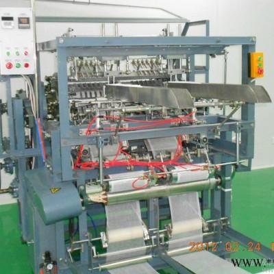 供应富工FG-75美式纱布折叠机,纱布分切机,纱布分切机,性能稳定,嘉鱼县富工机械制造有限公司生产销售