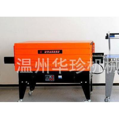 生产厂家半自动分切机(多功能经济型)热收缩包装机