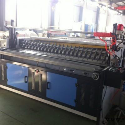 中顺ZS 小盘纸分切机 珍珠盘纸生产设备 小盘纸加工设备