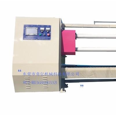 (厂价直销)YY-705 双轴全自动切台切卷机、BOPP胶带分切机