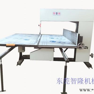 东莞中堂珍珠棉生产商智隆ZL-4L03立式珍珠棉分切机       海绵直切机/立切机