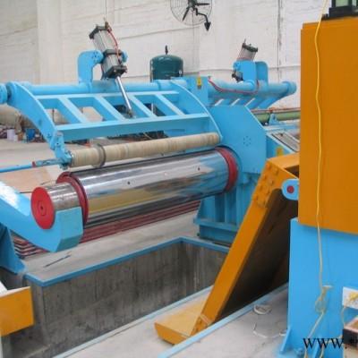 佛山市钲锃机械 专业制造分条机 分切机 纵剪机 分条纵剪机