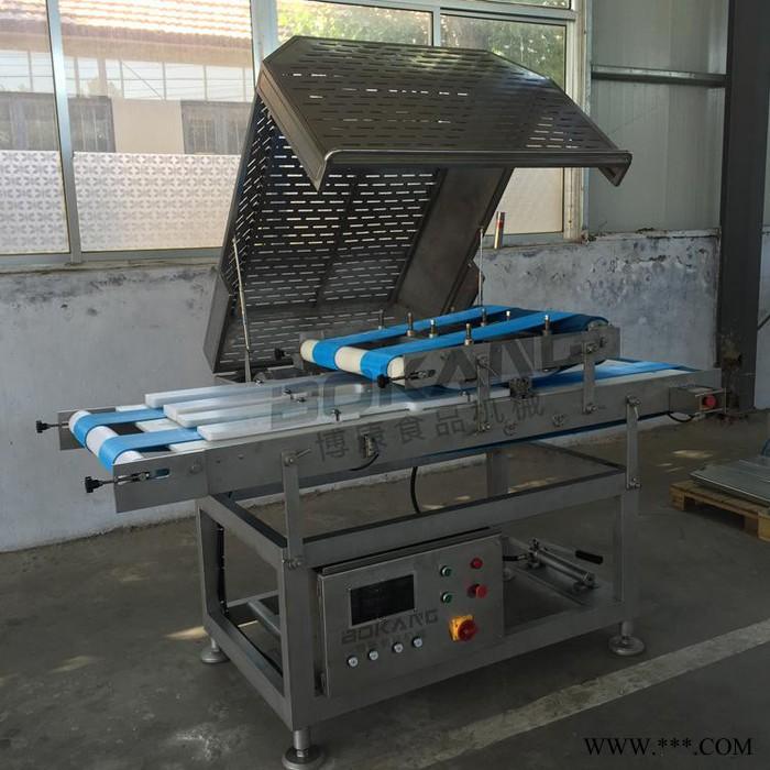 博康FQJ2-160分切机  鲜肉切片机 猪牛肉分切加工