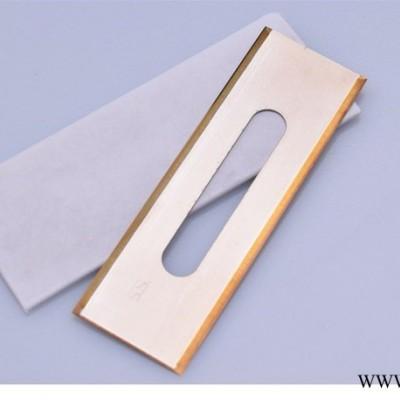 胶粘制品分切机刀片 三孔刀片 圆刀片