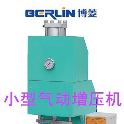 专用O型圈分切机 密封件分切机 压铸件水口裁切机 单点硅胶冲切机